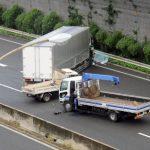株式会社ジャストライト浪岡 智がお送りする「高速道路の逆走」についてのイメージ画像