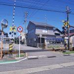 株式会社ジャストライト波岡 智がお送りする車の事故まとめニュースの「踏切」についてのイメージ画像